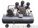 山西250公斤空氣壓縮機