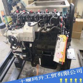 康明斯QSB6.7发动机总成 现代挖机柴油发动机