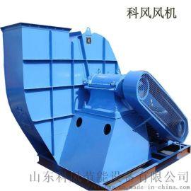 科风 C6-48型№4C 1.1KW排尘离心通风机