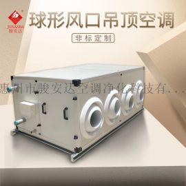 惠州中央空调G-70吊顶风柜射流风口