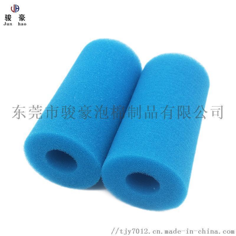 網狀透氣過濾海綿管海綿泳池過濾套管藍色過濾海綿管