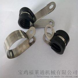 供应福莱通R型不锈钢双层套胶皮管夹  浸塑管夹