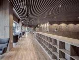 新加坡圖書館吊頂條形U型鋁方通/井字格鋁格柵