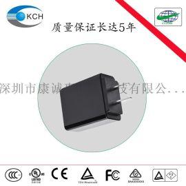 中规5V2ACCC认证平板电脑5V2A电源适配器