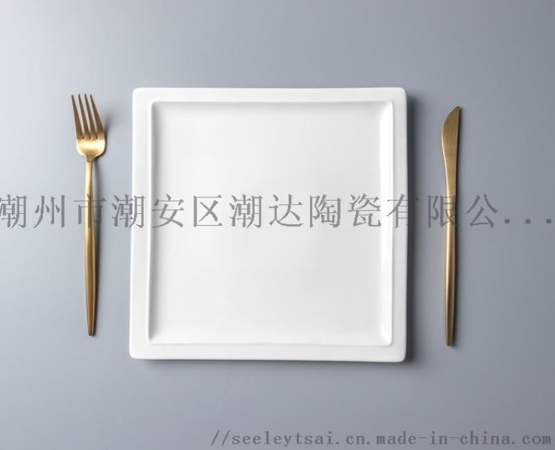 西餐餐具平盘意百川正方盘