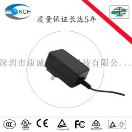 16.8V1A中规**专用电池充电器 过CCC认证