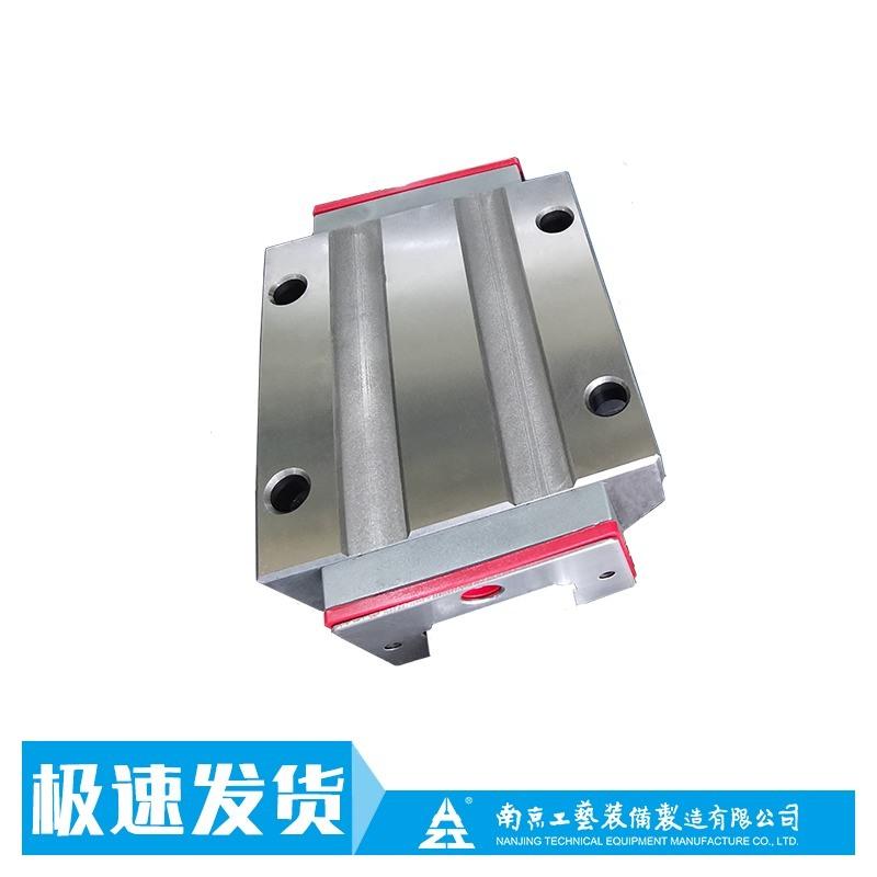 GGB35滑块 南京工艺导轨滑块线性导轨滑块厂家