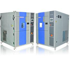 杭州可程式冷热冲击试验机,结构改良的冷热冲击试验箱