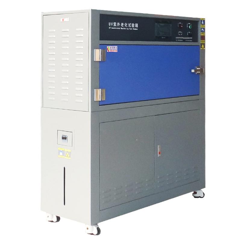 武汉油漆紫外线老化测试机,塑胶紫外线耐候老化试验箱