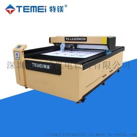 深圳特镁1325CO2激光切割机, 木板切割