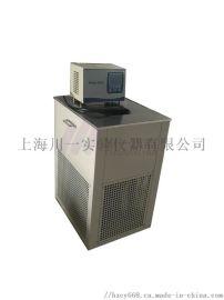 超低温恒温槽DC1006反应槽