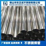 中山316不鏽鋼製品管 316不鏽鋼焊管