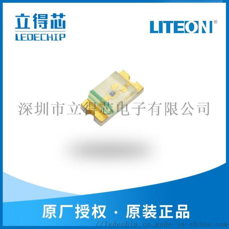 LTST-C150KRKT光宝1206LED