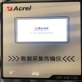AF-HK100/4G安科瑞环保采集终端监测仪器