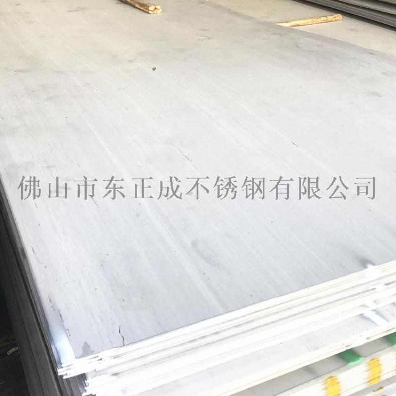 不锈钢工业板,剪切加工不锈钢工业板厂