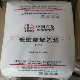 LDPE微米级 FN51900 油墨用LDPE粉末