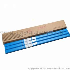 ER309焊丝 ER309不锈钢氩弧焊丝