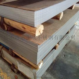 廣州不鏽鋼板材加工 304不鏽鋼板拉絲