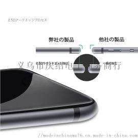 深圳工厂多型号 手机钢化膜