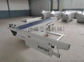 精密推台锯,板式家具生产线设备生产厂家