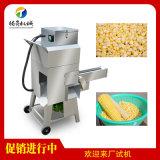 甜玉米脱粒机 商用全自动玉米脱粒机 脱粒深浅可调