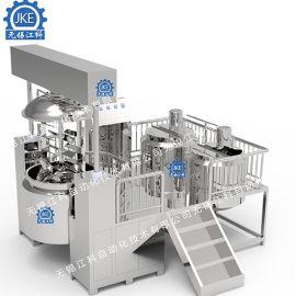 无锡江科化妆品膏剂乳化生产设备