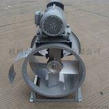 铝合金材质烤箱热交换风机, 养护窑高温风机