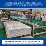 铝蜂窝板生产线设备