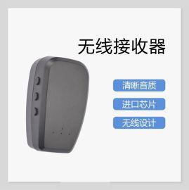 四川科音达无线讲解器,无线讲解器的使用