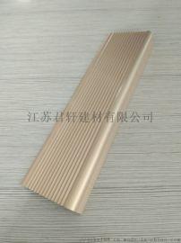 防滑条厂家杭州学校楼梯防滑条
