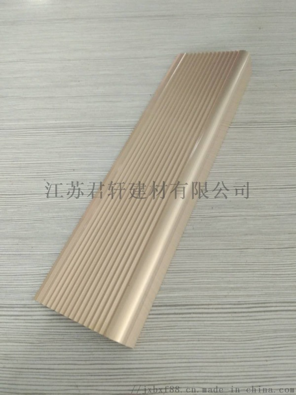 防滑條廠家杭州學校樓梯防滑條