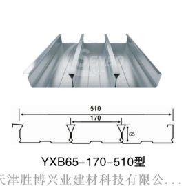 YXB65-170-510型镀锌楼承板