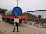 玻璃钢污水泵站 一体化污水提升泵站厂家指导安装