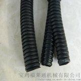 線纜用阻燃雙拼管開口軟管 PA6-AD31.4規格