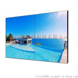 贵州三星LG46 49 55 65寸液晶拼接屏电视墙无缝led大屏幕监控显示器屏