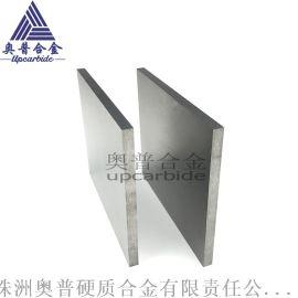 粉末冶金成型钨 硬质合金板材 板块 板料