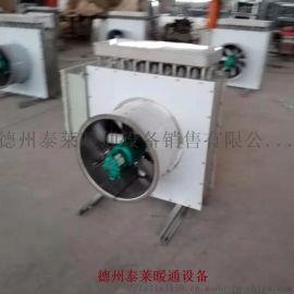 煤矿用电热暖风机40KW智能温控暖风机