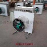 煤礦用電熱暖風機40KW智慧溫控暖風機