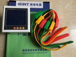 湘湖牌XLD-95-200A-Z系列微机监控电机保护器接线图