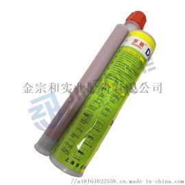 环氧型植筋胶建筑胶注射式植筋胶360m锚固剂