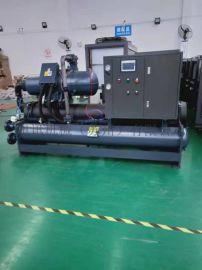衢州水冷螺杆式冷水机组 汉钟压缩机保质保量