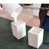 模具硅胶有机硅液体材料