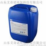 高硬度水缓蚀阻垢剂(特配)AK-770加工厂
