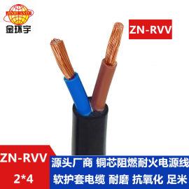 金环宇电缆阻燃耐火ZN-RVV 2X4平方电缆