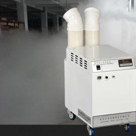 超声波加湿器正岛纺织电子印刷车间加湿器灵活使用