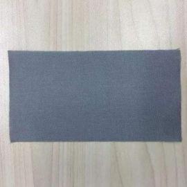 洗衣机实验炭黑标准污染布
