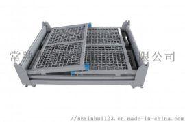 定制金属周转箱 生产销售折叠周转网箱厂家