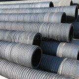 生產供應吸排水橡膠軟管 重型排吸膠管