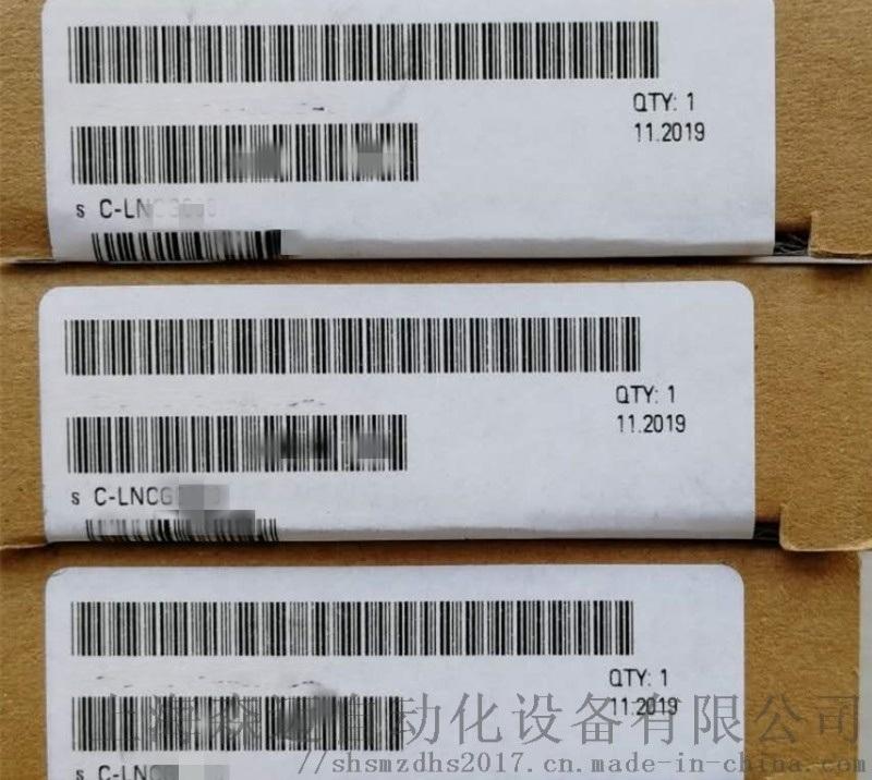 6ES7155-6AR00-0AN0 模組PLC