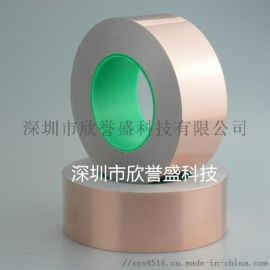 深圳厂家专业生产直销导电胶带